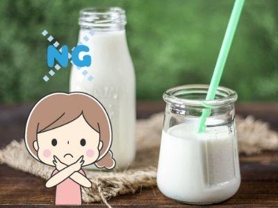 牛乳の代わり